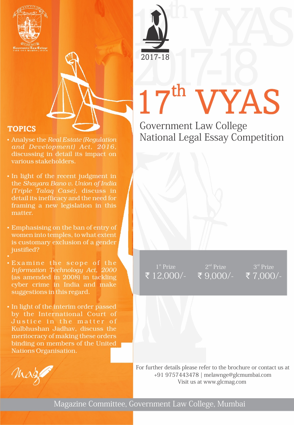 17th Vyas Government Law College National Legal Essay Competition 2017